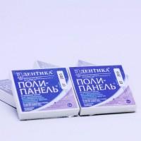 Блокнот для замешивания пломбировочных, слепочных и других материалов  6см*6см, 100 листов